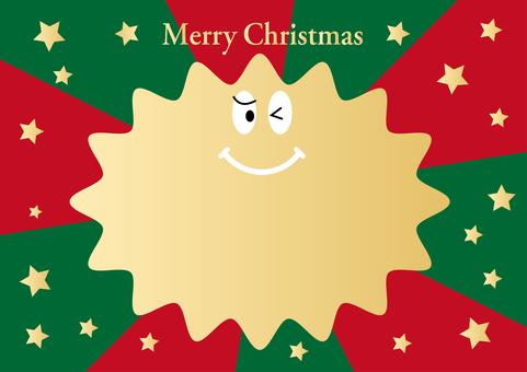 Glitter Christmas card character 2