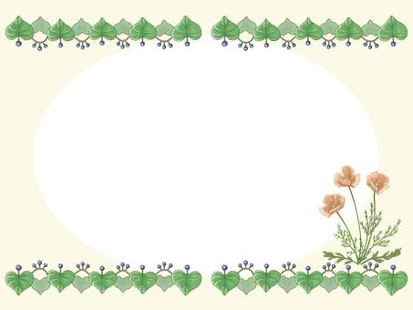 Fruit frame of tree - Mizuki ~