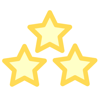 ふちどり3つ星