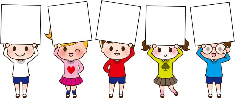 Children's panel holding