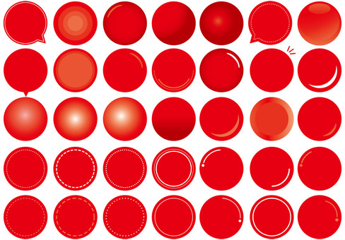 Red spherical round button button callout set