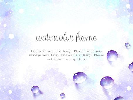 수채화의 물방울 프레임 / 보라색