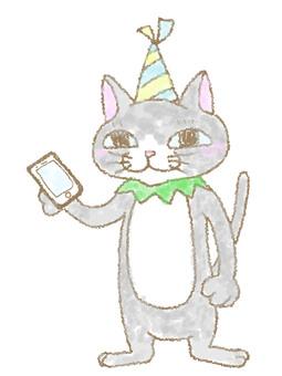 고양이 마호