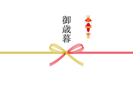 Ginba potashi (7 pieces) gold red