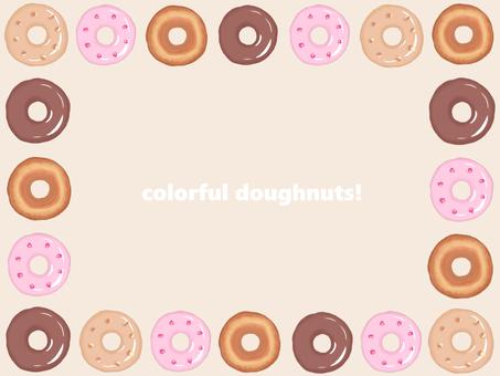 donut! donut! donut!