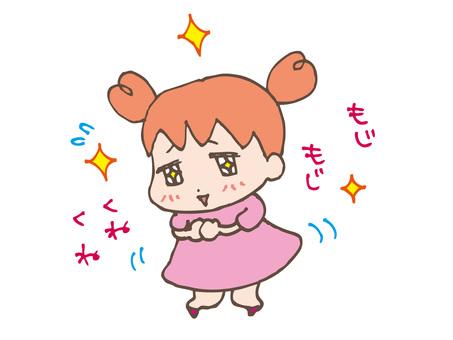 Ruu-chan,我打盹