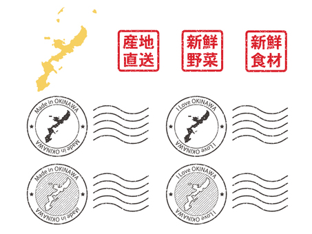 Set of prefectural maps and stamps Okinawa Prefecture