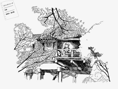 京都 東福寺・通天橋