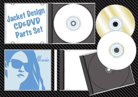 CD Jacket Parts