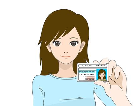 Sample image of ID Selfie