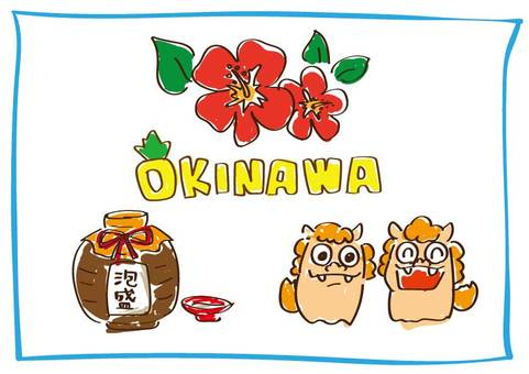 Hand drawn style Okinawa illustration