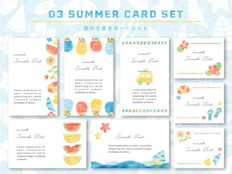Summer series_03_Handwritten card set