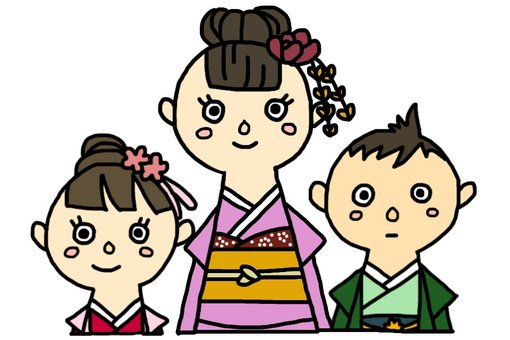 Shichigo-seven-year-old and three-year old girl Five-year old boy