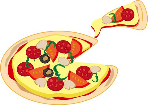 Mix pizza cut