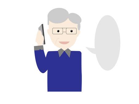 携帯電話会話