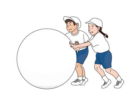 White big roll