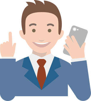 A salaried man who operates a smartphone