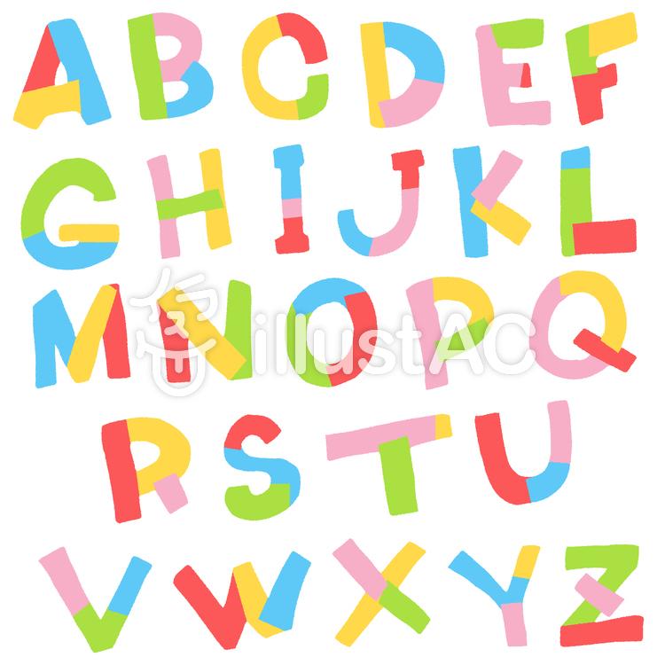 ゆる文字アルファベット3c・大文字