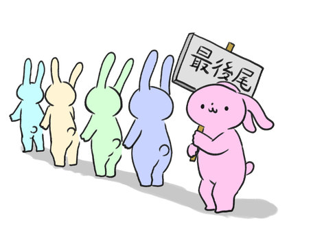 Rabbits in a line