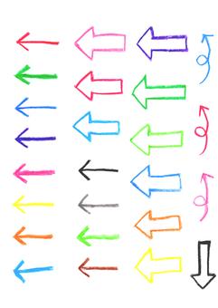 화살표 2