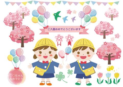 Kindergarten entrance / graduation illustration