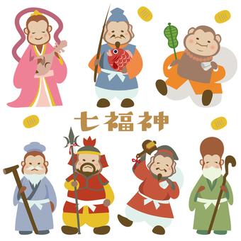 Seven Lucky Gods Year