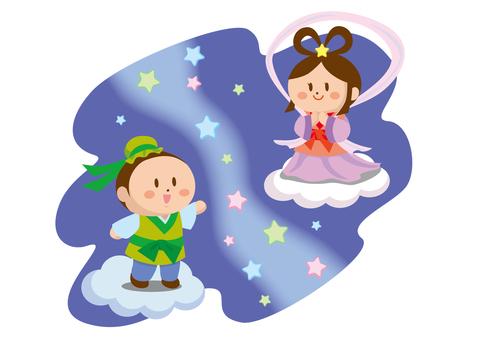 Princess and Hiko star