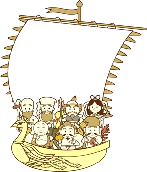 Treasure boat 3