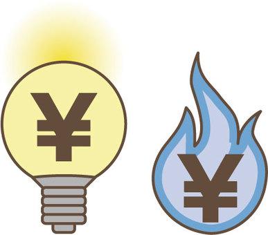 전기와 가스 요금