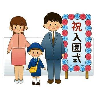 입원 식의 가족 2