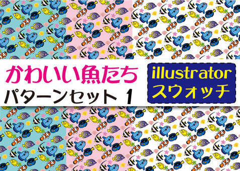 Cute fish patterns set 01