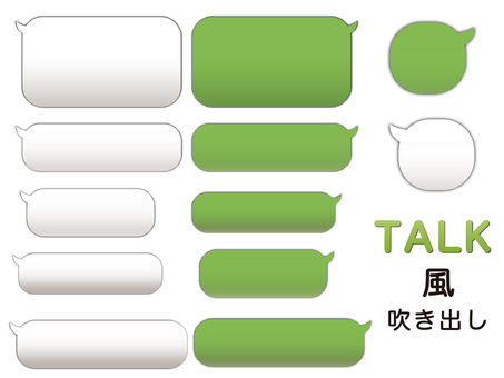 talk style speech bubble set
