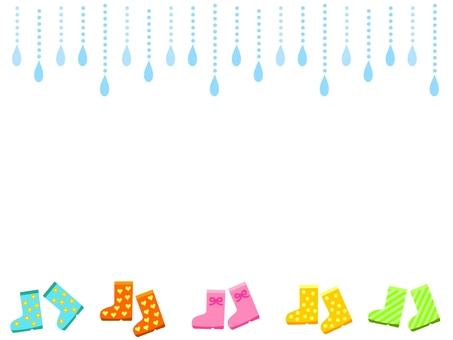 Rain and rain boots