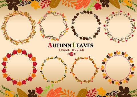 Frame design: Autumn leaf 4