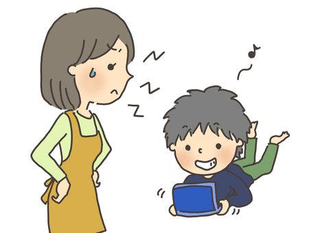 엄마 vs 아들 1