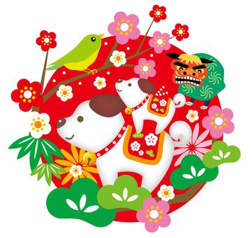 Yuan's New Year 's Shochiku Meishi and Shishimai