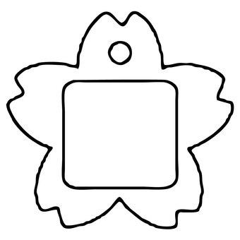 【主線 春】 桜 素材0010