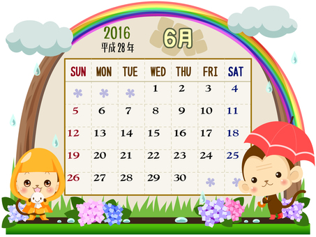 The calendar of June (2016