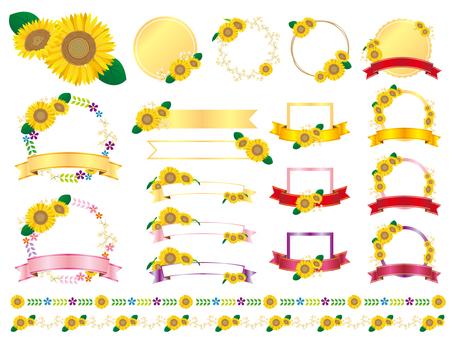 Sunflower headline title frame