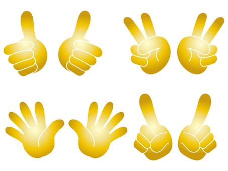 Hand sign 01