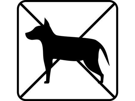 Design pet ban