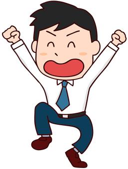 Illustration of a male employee who joyfully jumps
