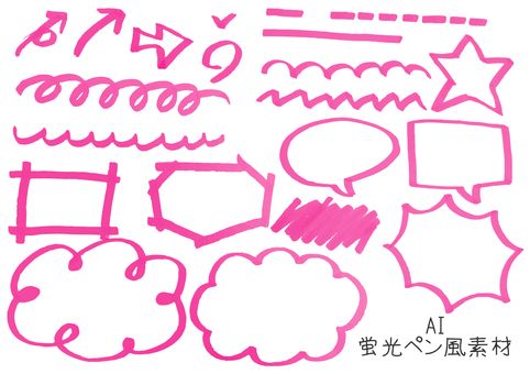Highlighter pen style AI material _ Pink