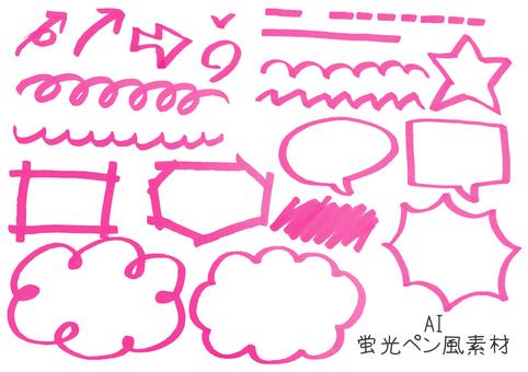 荧光笔钢笔AI材料_粉红色
