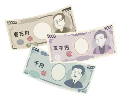 Banknotes 3 kinds 2