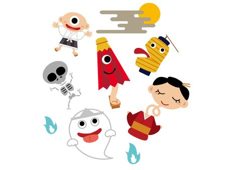 Haunted character