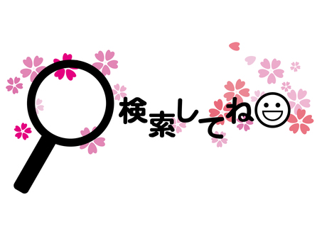 Search it (cherry blossoms)