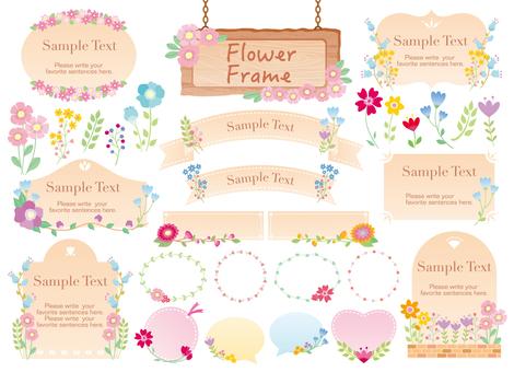 Flower frame _ Frameset 01