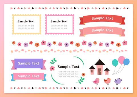 Frame · ribbon · line set / pink