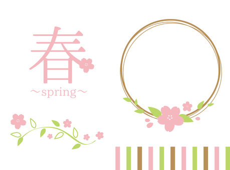 Spring Girly 03